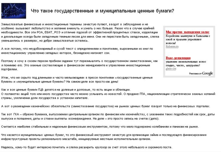 кредитная программа сельское подворье ульяновская область