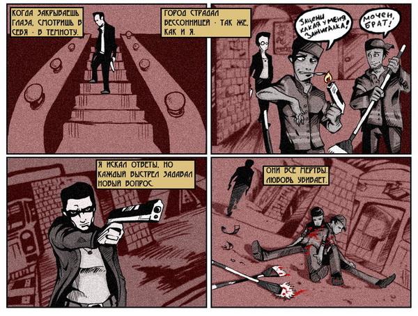 Patch Max Payne - Патч звука для Windows Vista и 7 2012.