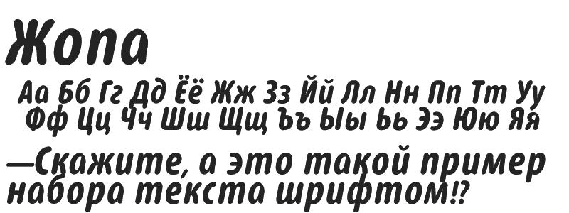 """Просмотреть все записи в рубрике  """"Дизайн """".  Главная.  Подборка креативных шрифтов с кириллицей."""
