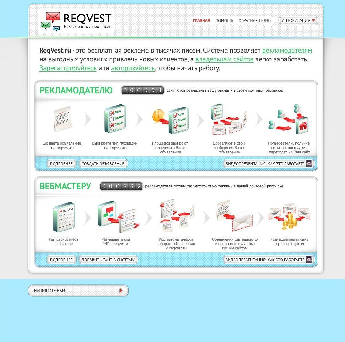 Разработка сайтов / Сайт под ключ .