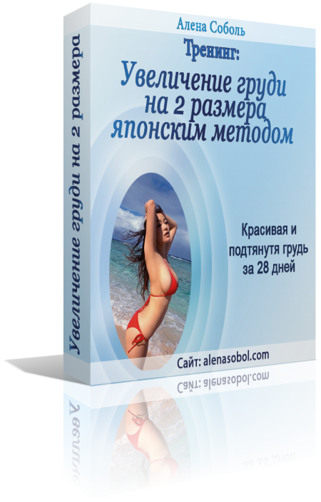 Увеличить грудь в украине цена