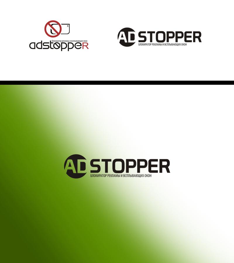 Скачать ADstopper ver 3.1 бесплатно.
