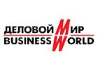 Деловой мир / Business world