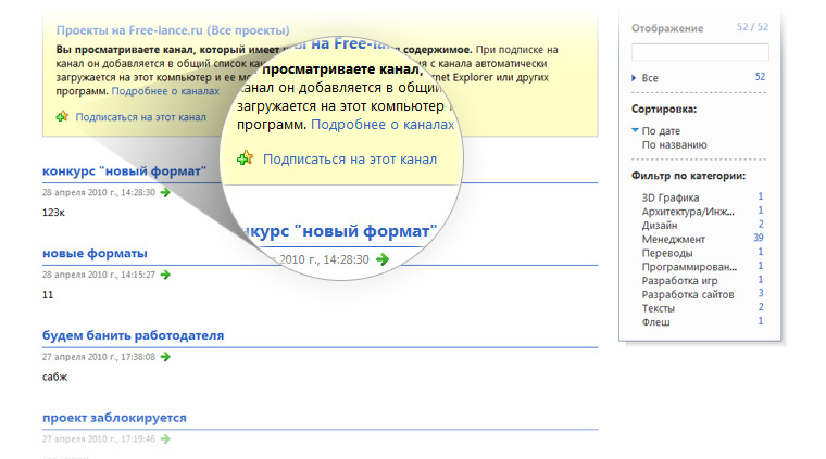 f_4be4814e13249.jpg