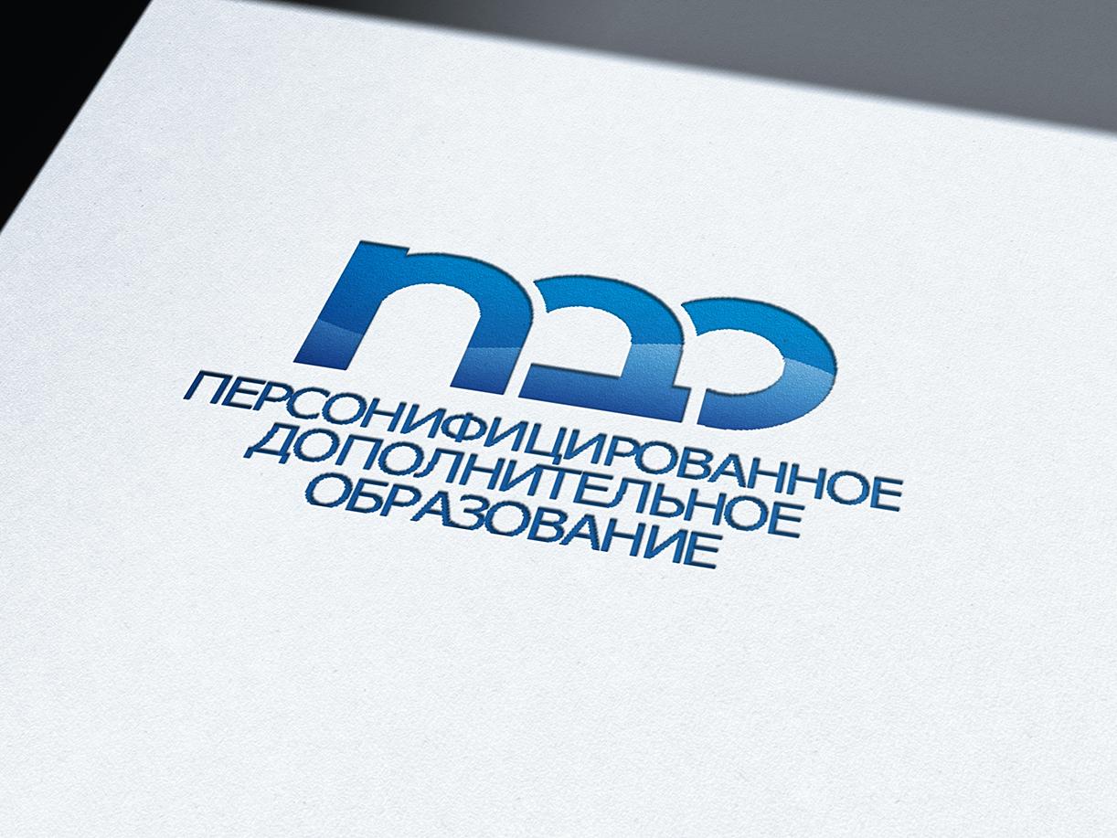 Логотип для интернет-портала фото f_1705a4fd98fa7b3e.jpg