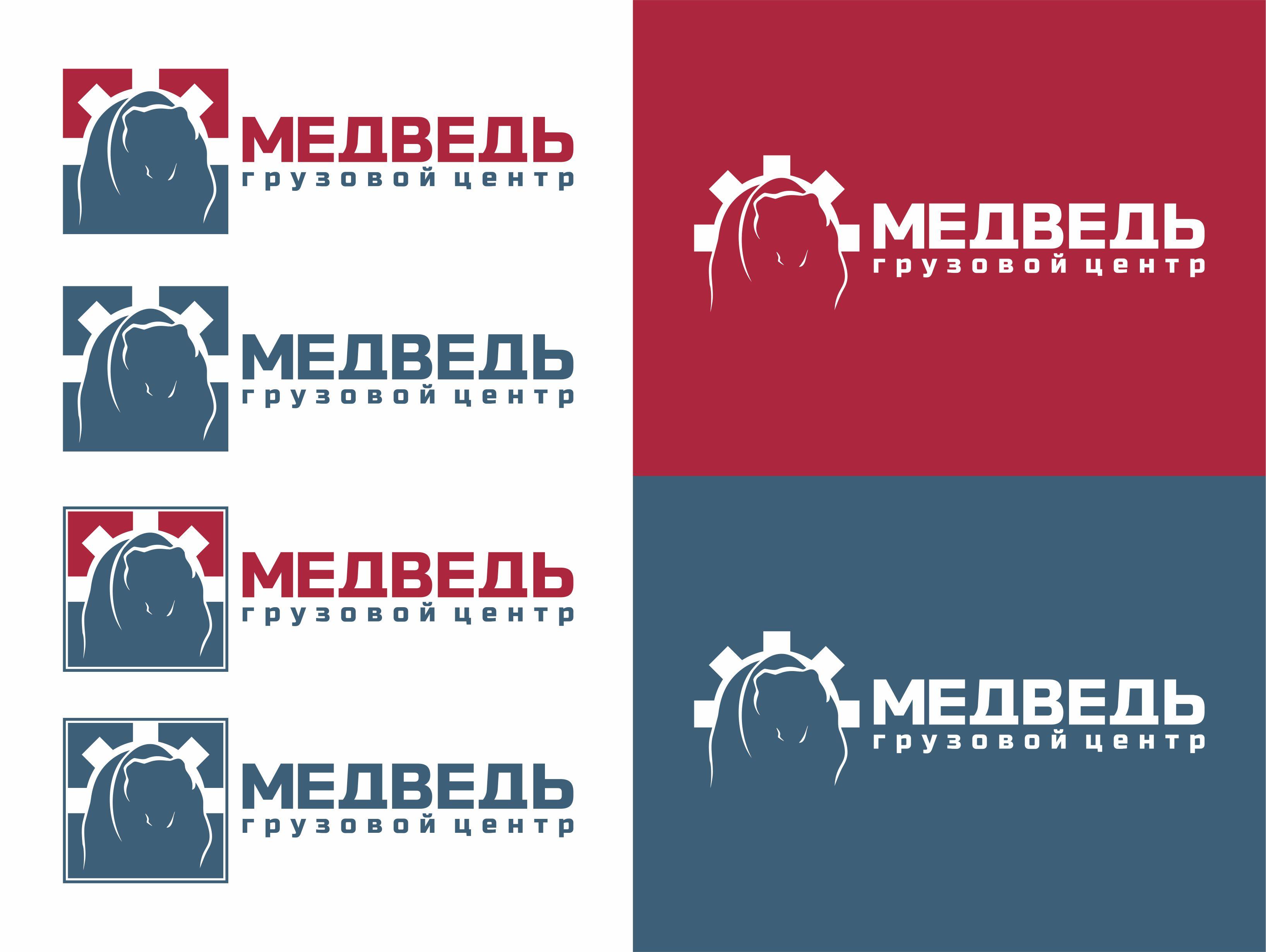 Разработка логотипа фото f_2695abc911ac97cf.jpg