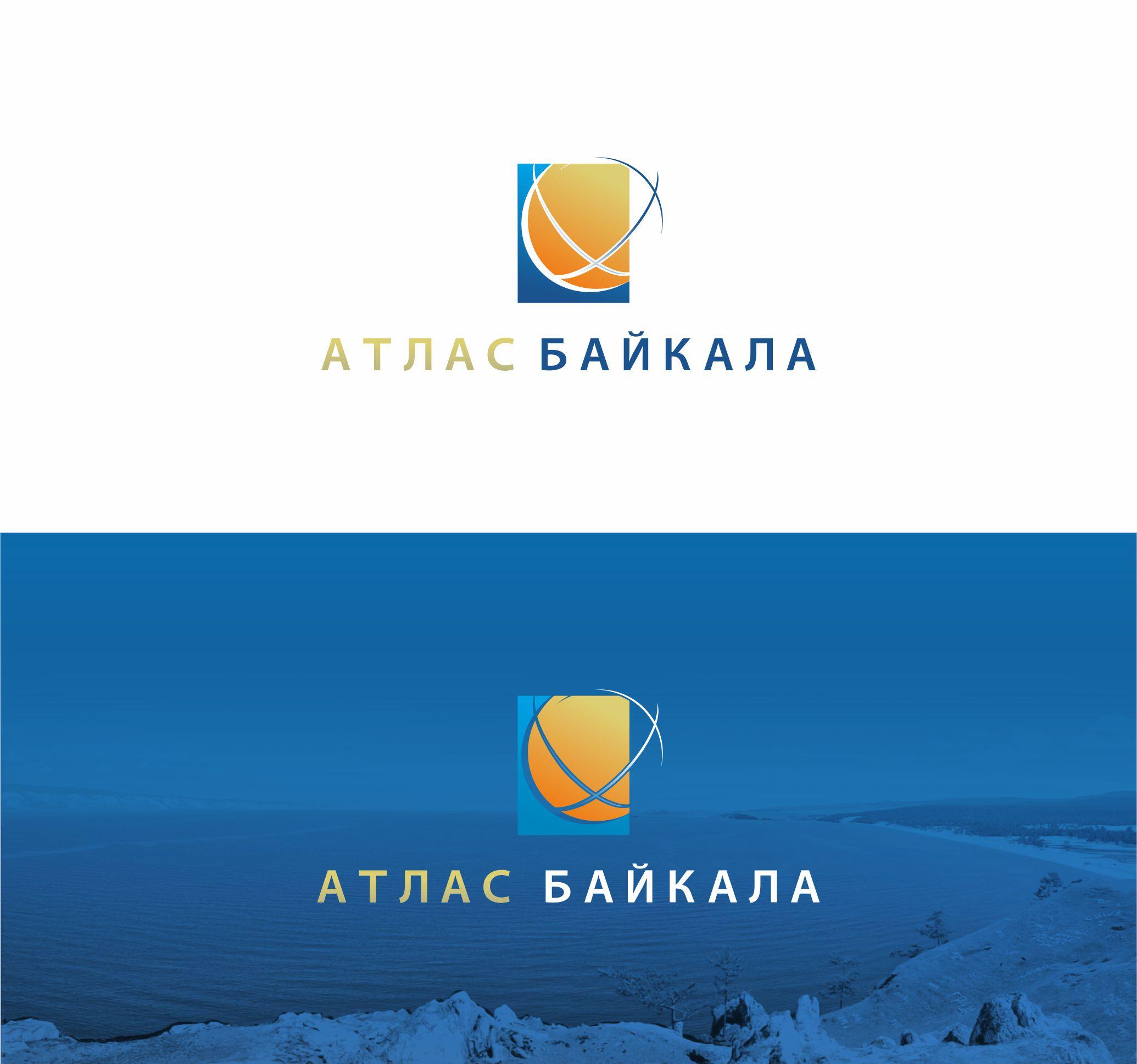 Разработка логотипа Атлас Байкала фото f_3285afc8e339aae1.jpg