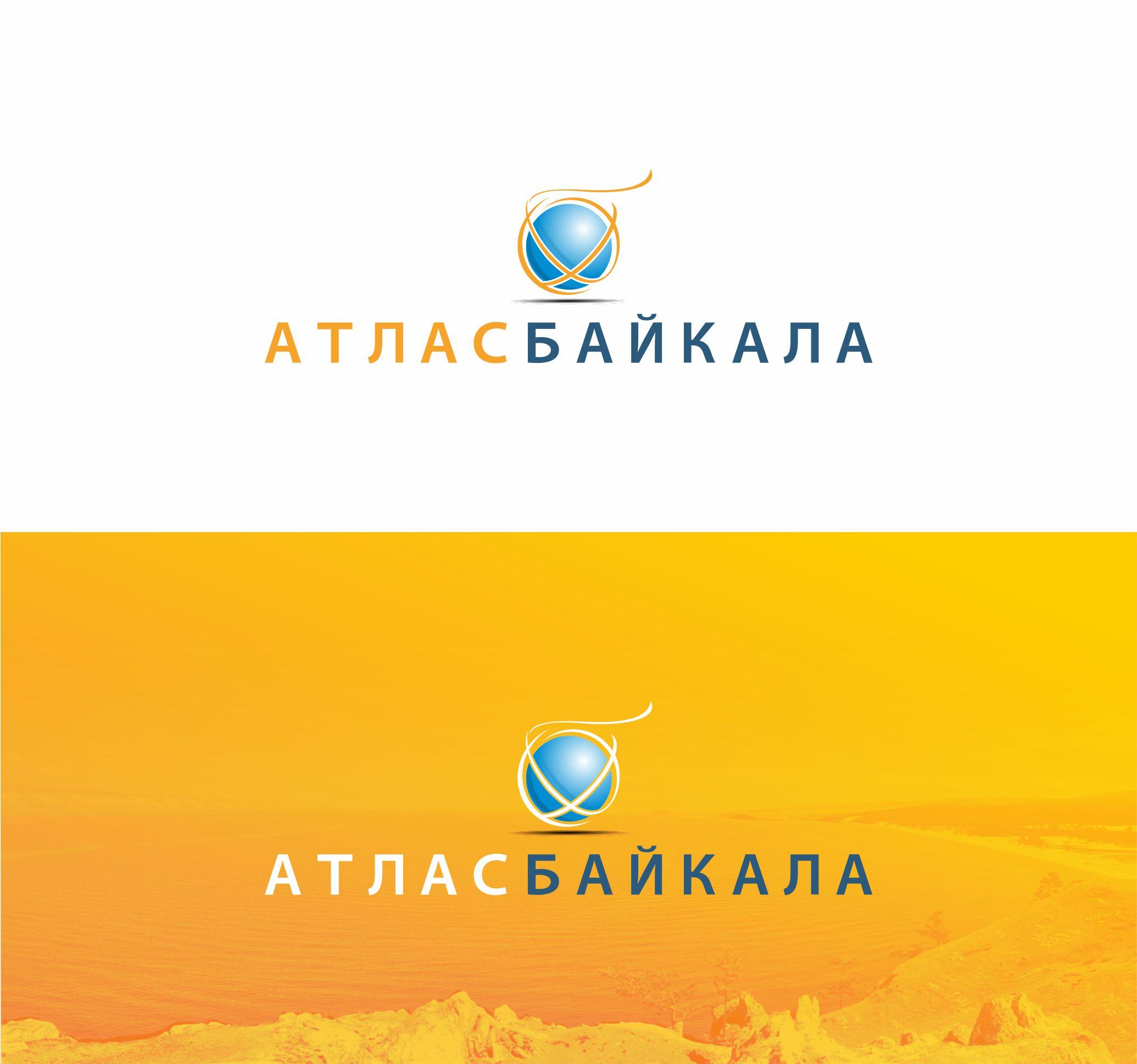 Разработка логотипа Атлас Байкала фото f_4105afc8e43d0ed9.jpg