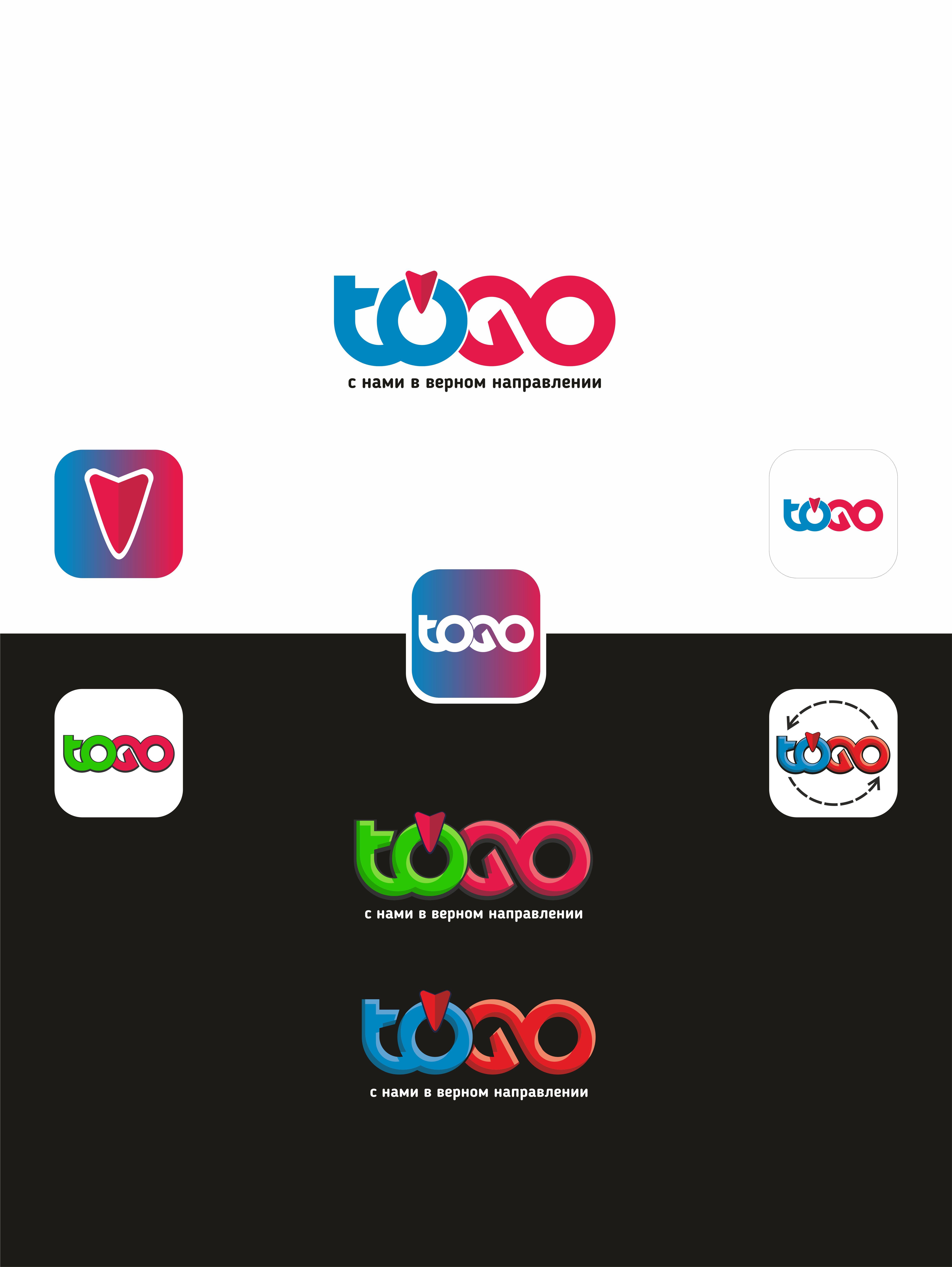 Разработать логотип и экран загрузки приложения фото f_4815a86d839a6f63.jpg