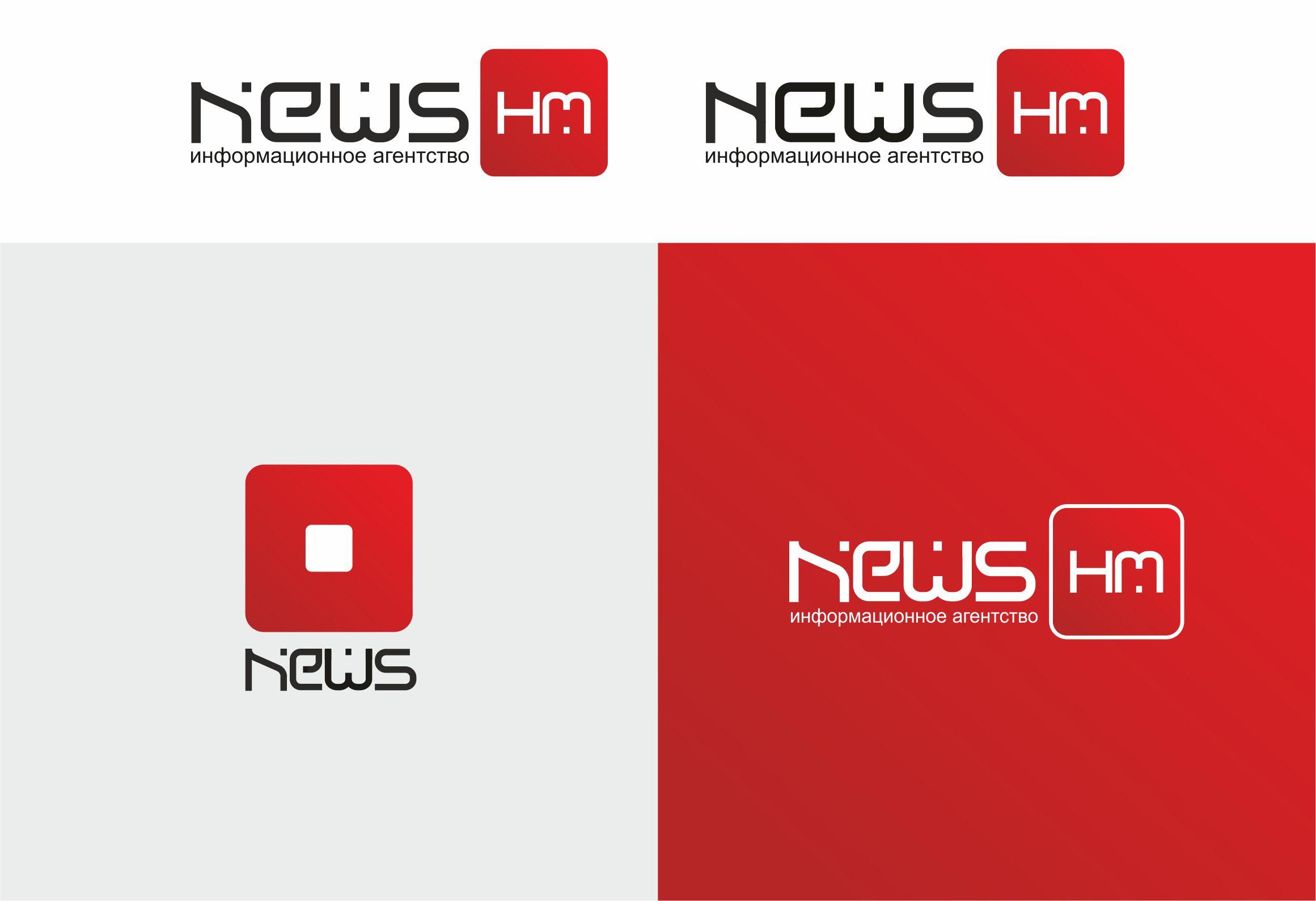 Логотип для информационного агентства фото f_5495aa297d739e5b.jpg