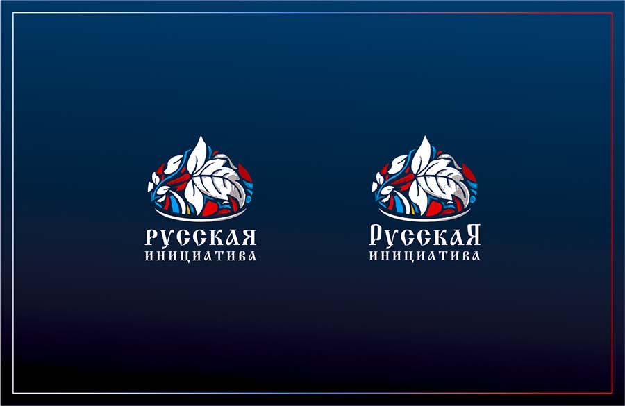 Разработать логотип для организации фото f_5835ebfe41457c9d.jpg
