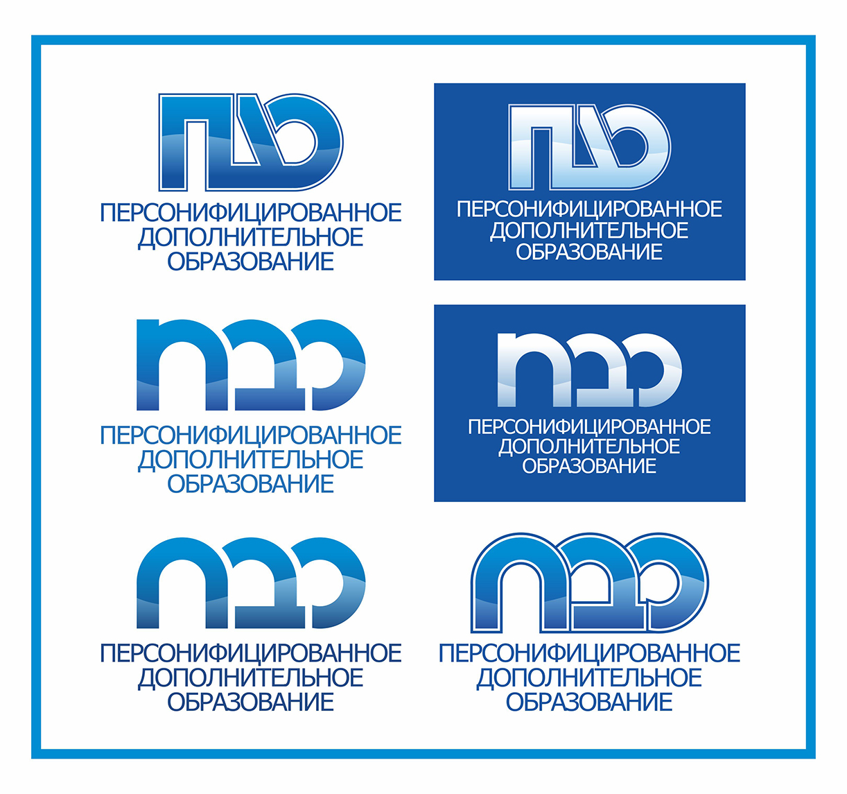 Логотип для интернет-портала фото f_5865a4fd992dcd9c.jpg