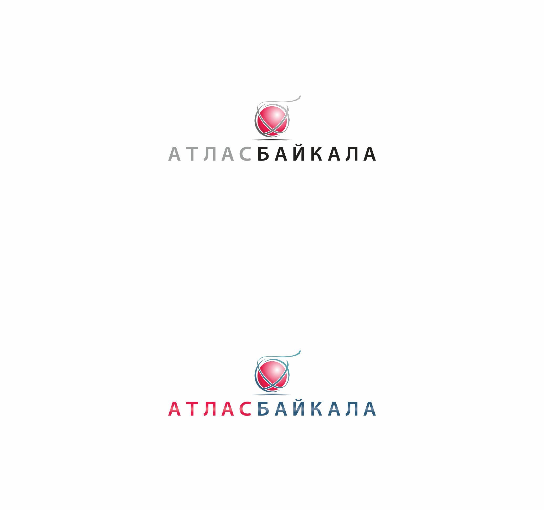 Разработка логотипа Атлас Байкала фото f_5935afc8e3ead1b8.jpg