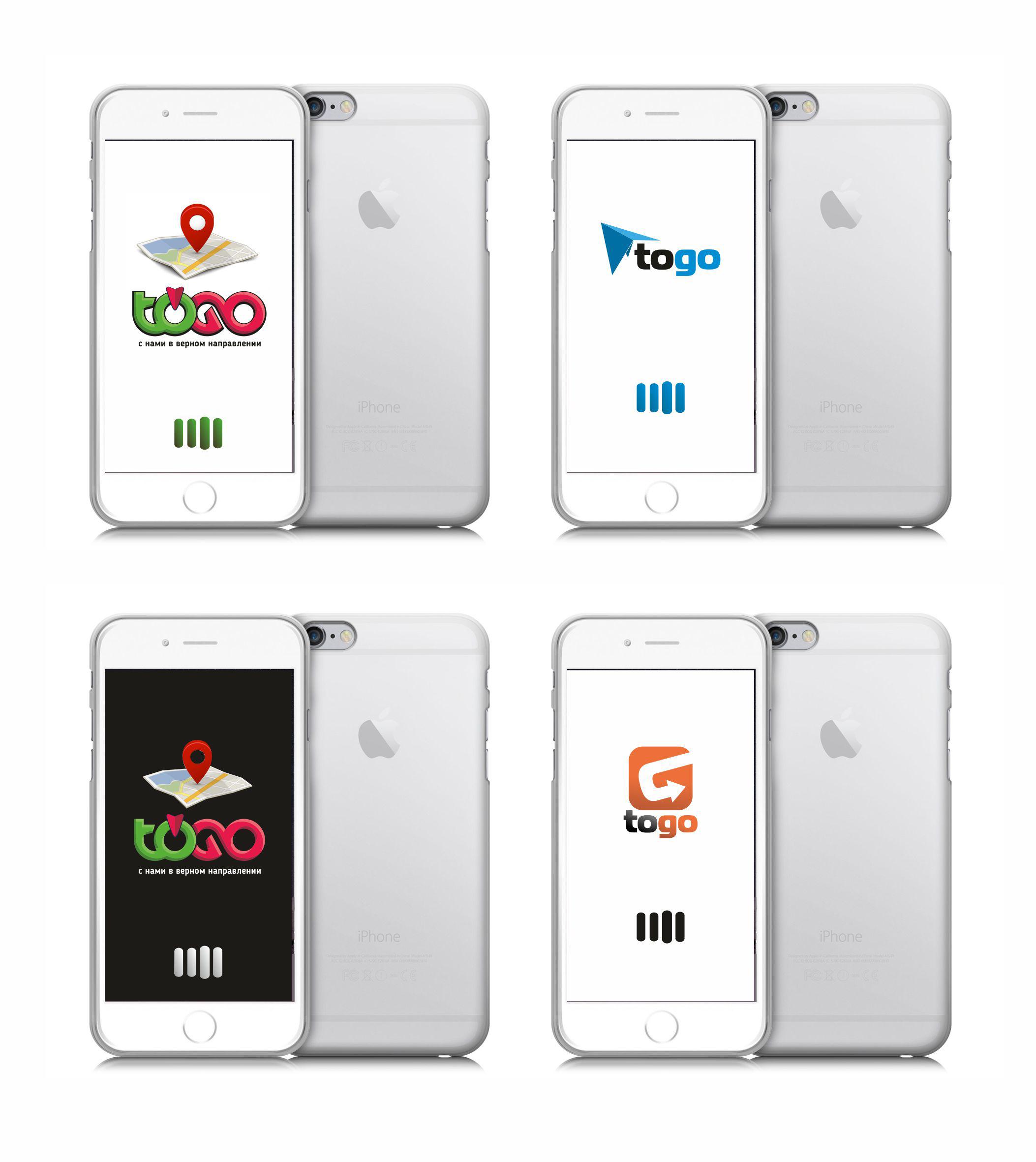 Разработать логотип и экран загрузки приложения фото f_6185a86db36804e1.jpg