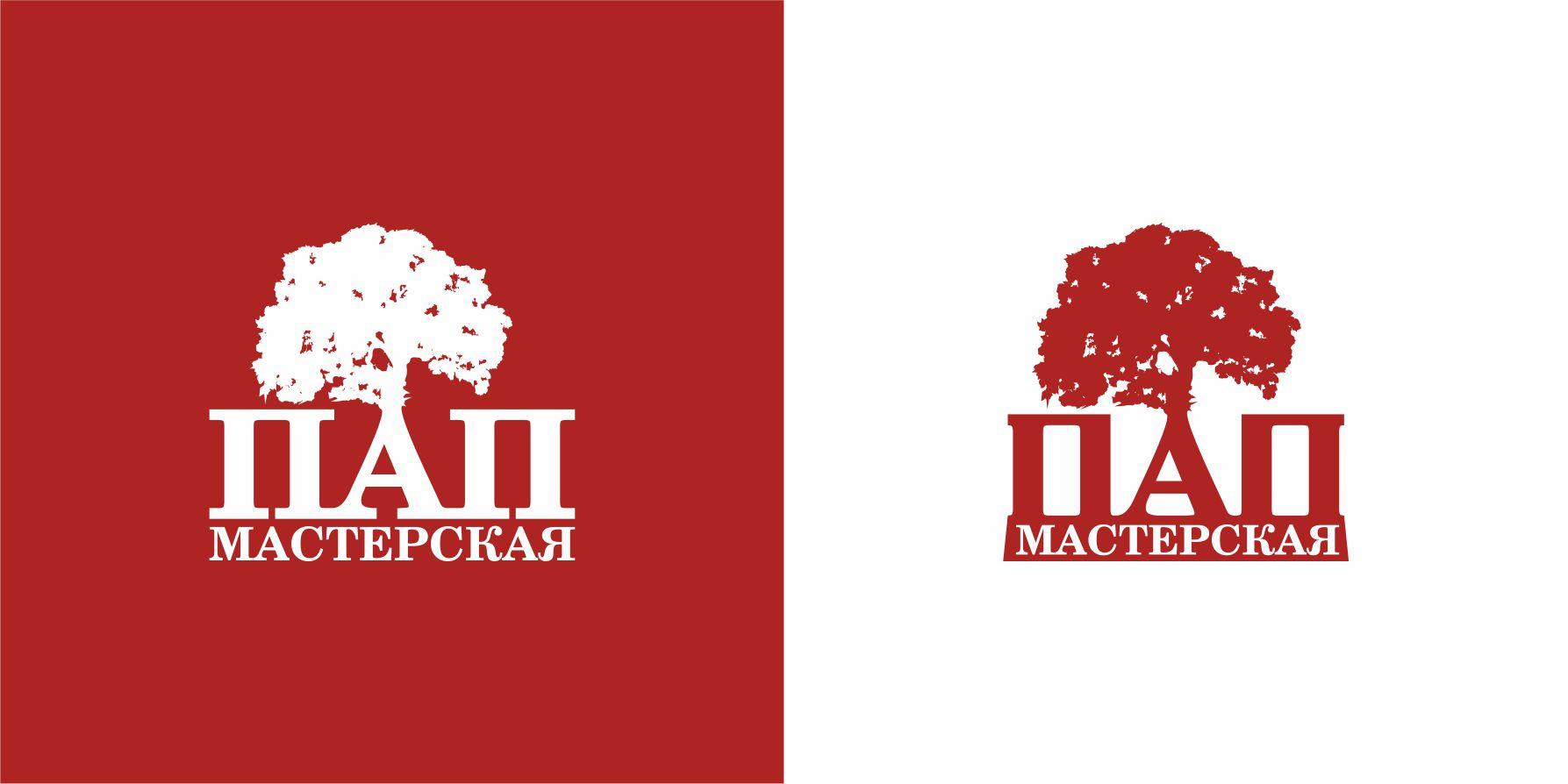 Разработка логотипа  фото f_6355aa23168abae9.jpg