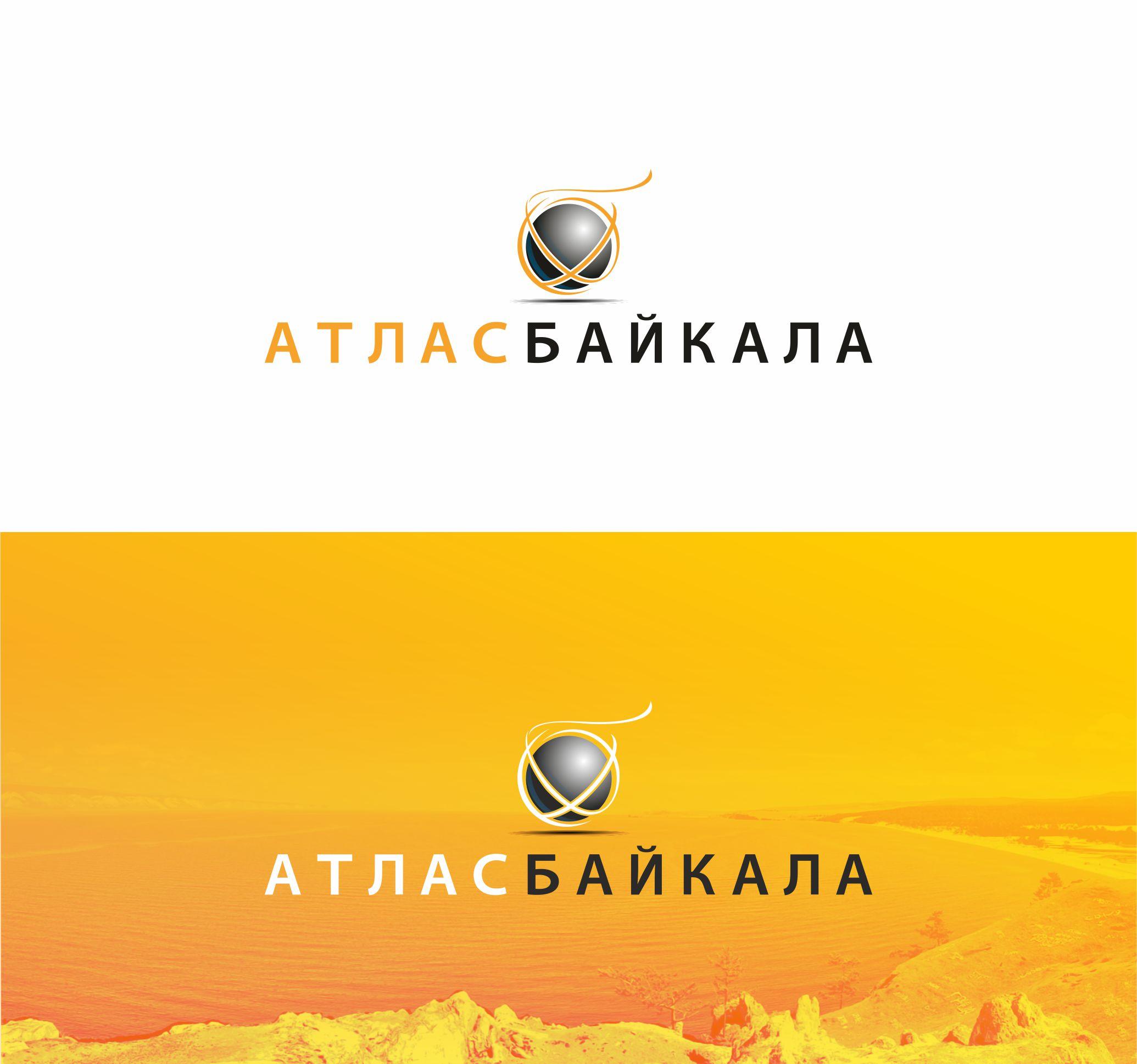 Разработка логотипа Атлас Байкала фото f_6425afc8e4a58bb9.jpg