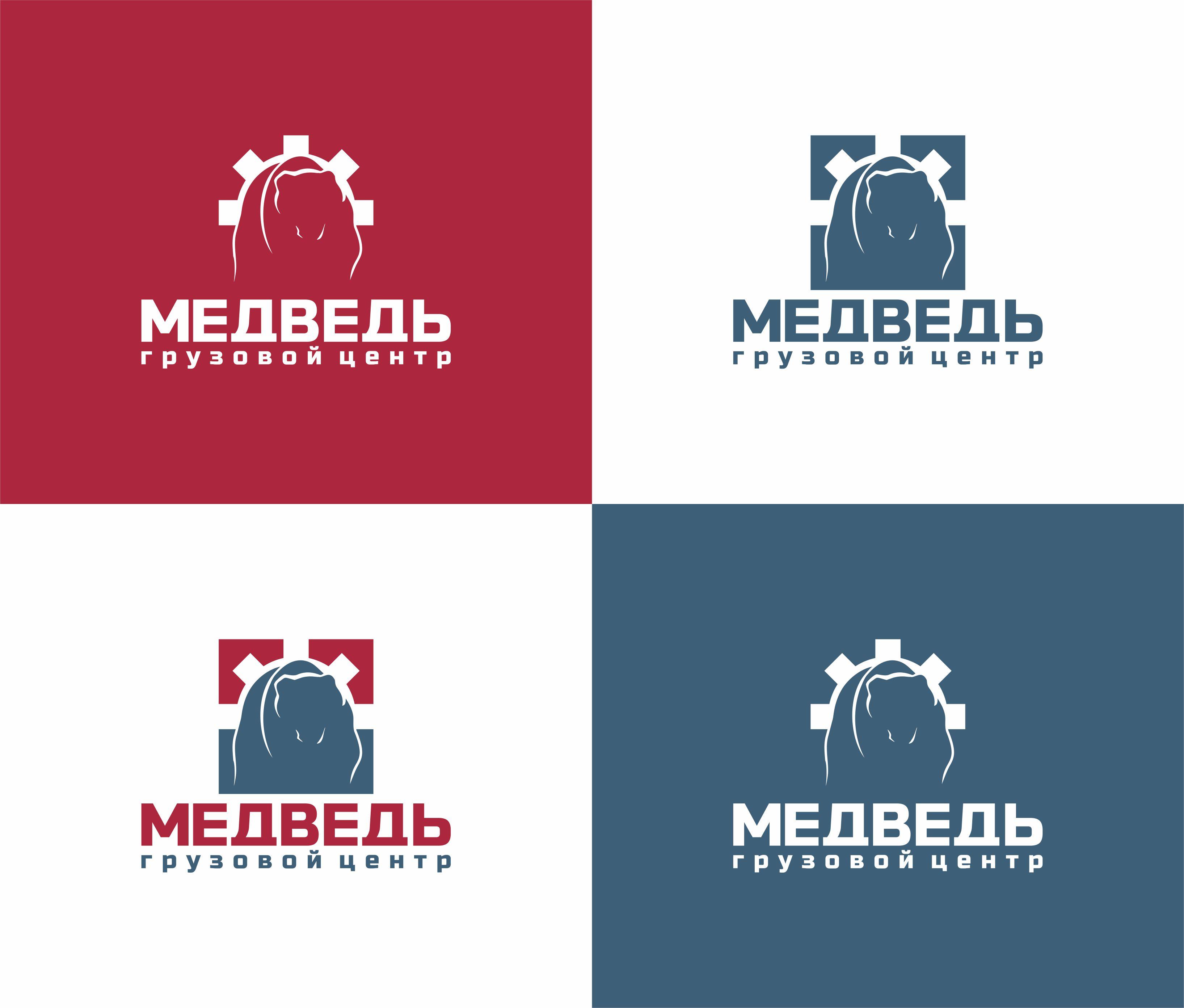 Разработка логотипа фото f_7035abc8bb213e51.jpg
