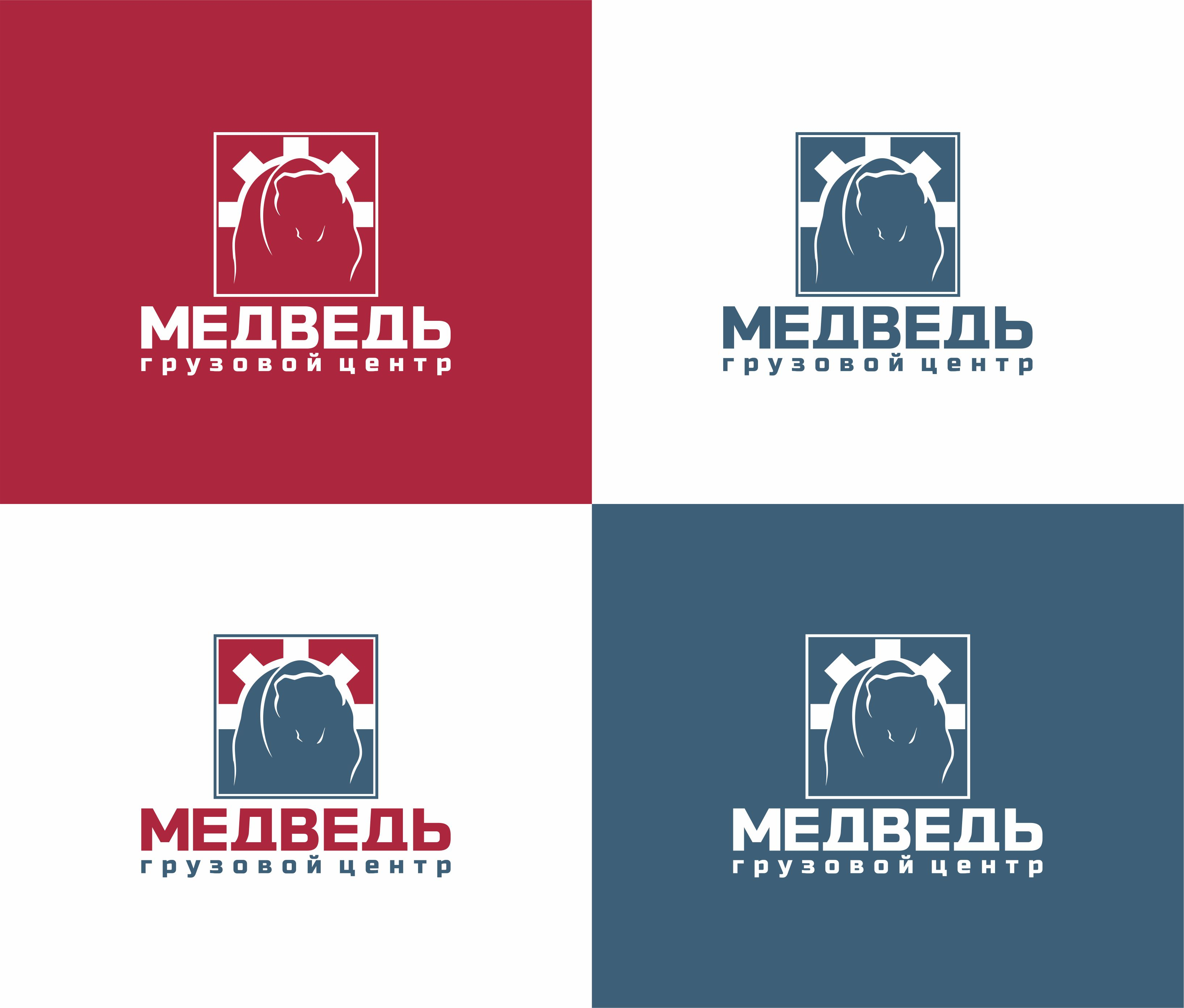 Разработка логотипа фото f_7285abc8bb00ff13.jpg