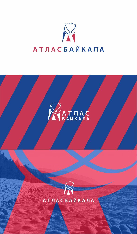 Разработка логотипа Атлас Байкала фото f_7425afb09077da0a.jpg