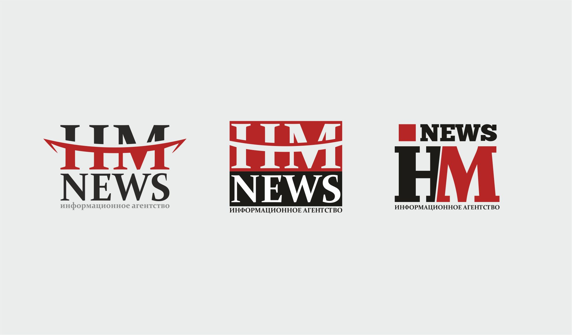 Логотип для информационного агентства фото f_7475aa2973412b78.jpg
