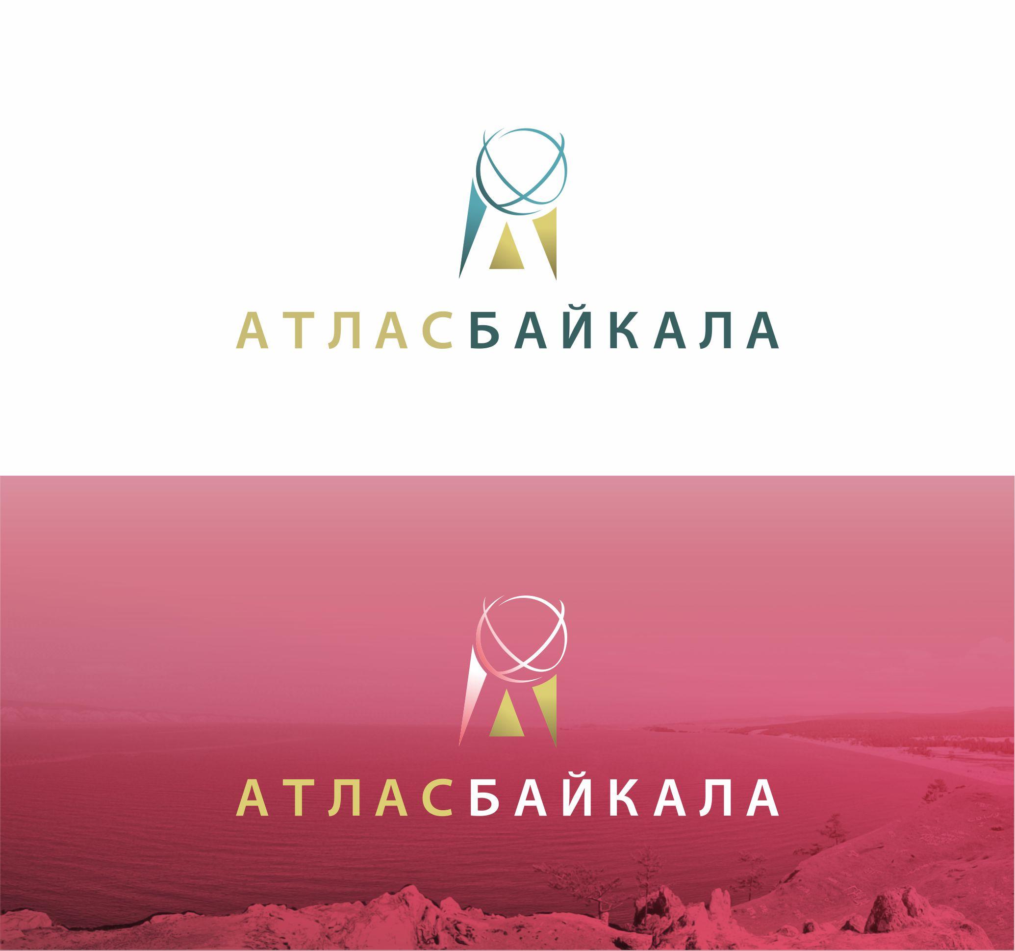 Разработка логотипа Атлас Байкала фото f_7555afc8e38b4c52.jpg