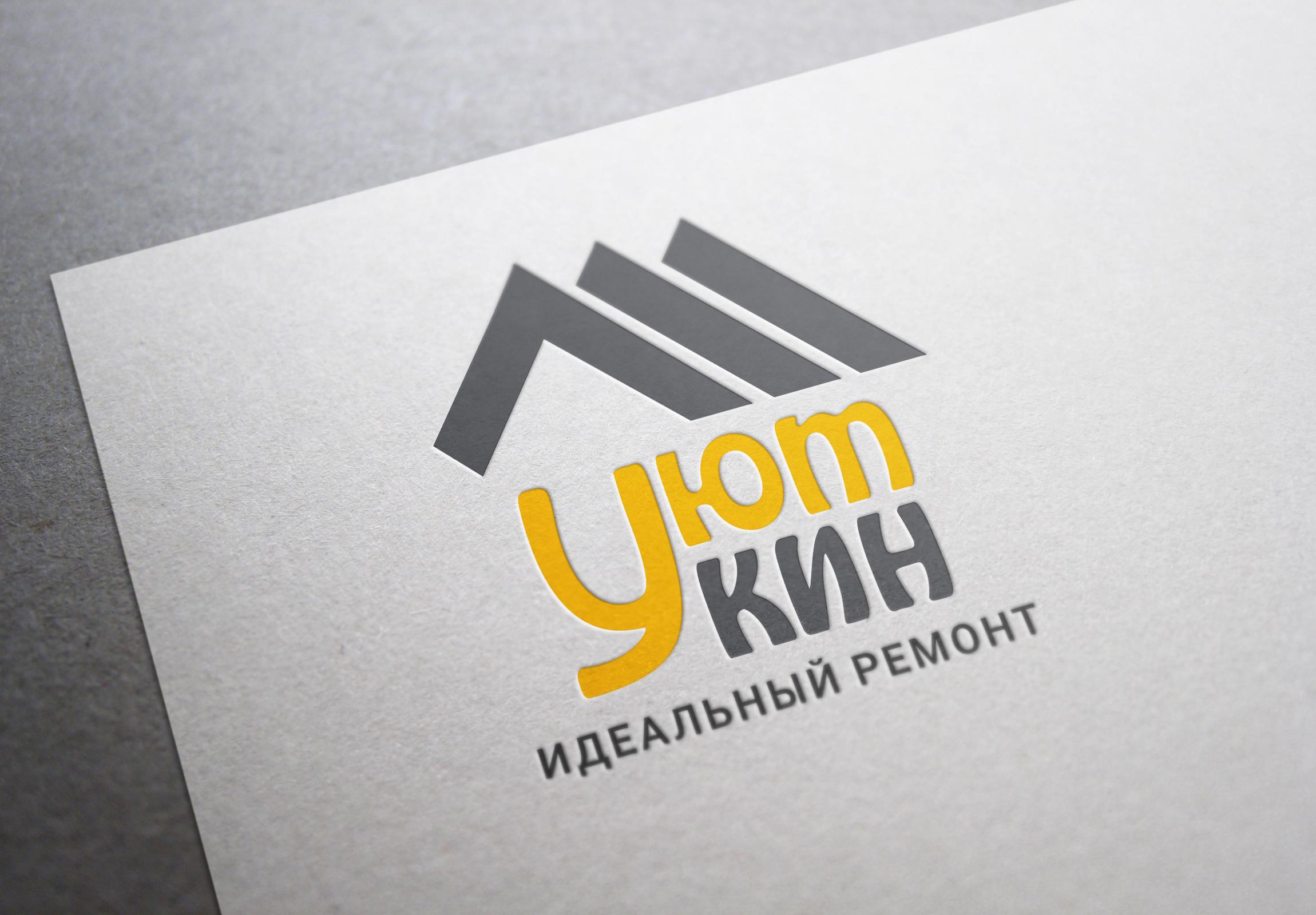 Создание логотипа и стиля сайта фото f_0995c62ff70a11c2.jpg