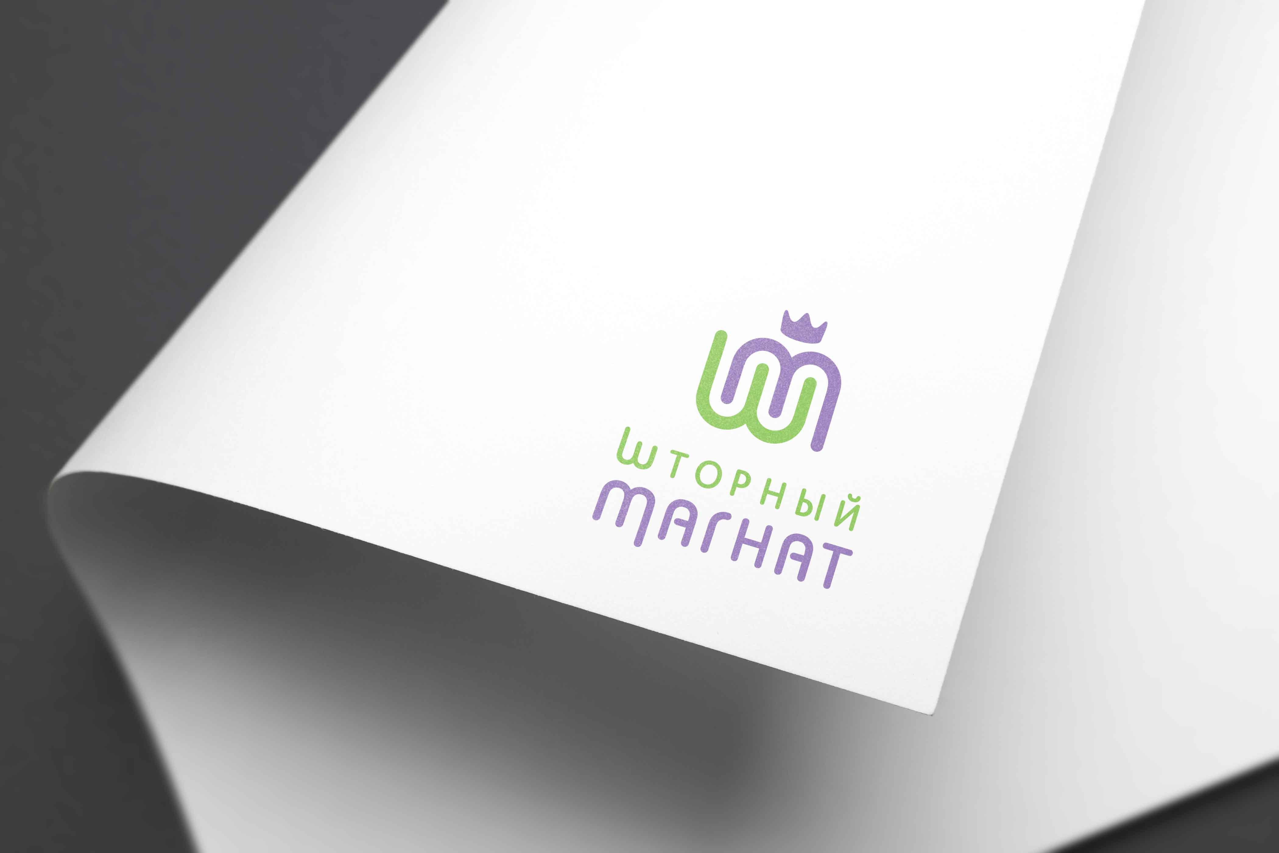 Логотип и фирменный стиль для магазина тканей. фото f_2425cddbc3a89e7a.jpg