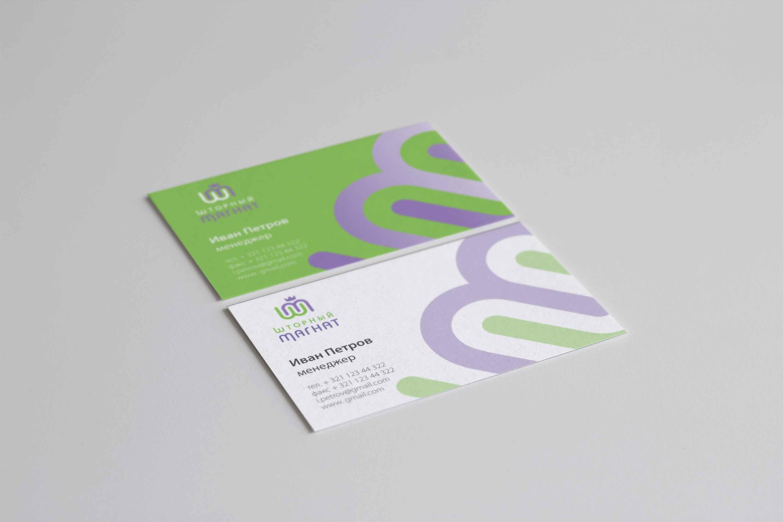 Логотип и фирменный стиль для магазина тканей. фото f_4825cddbc4820c50.jpg
