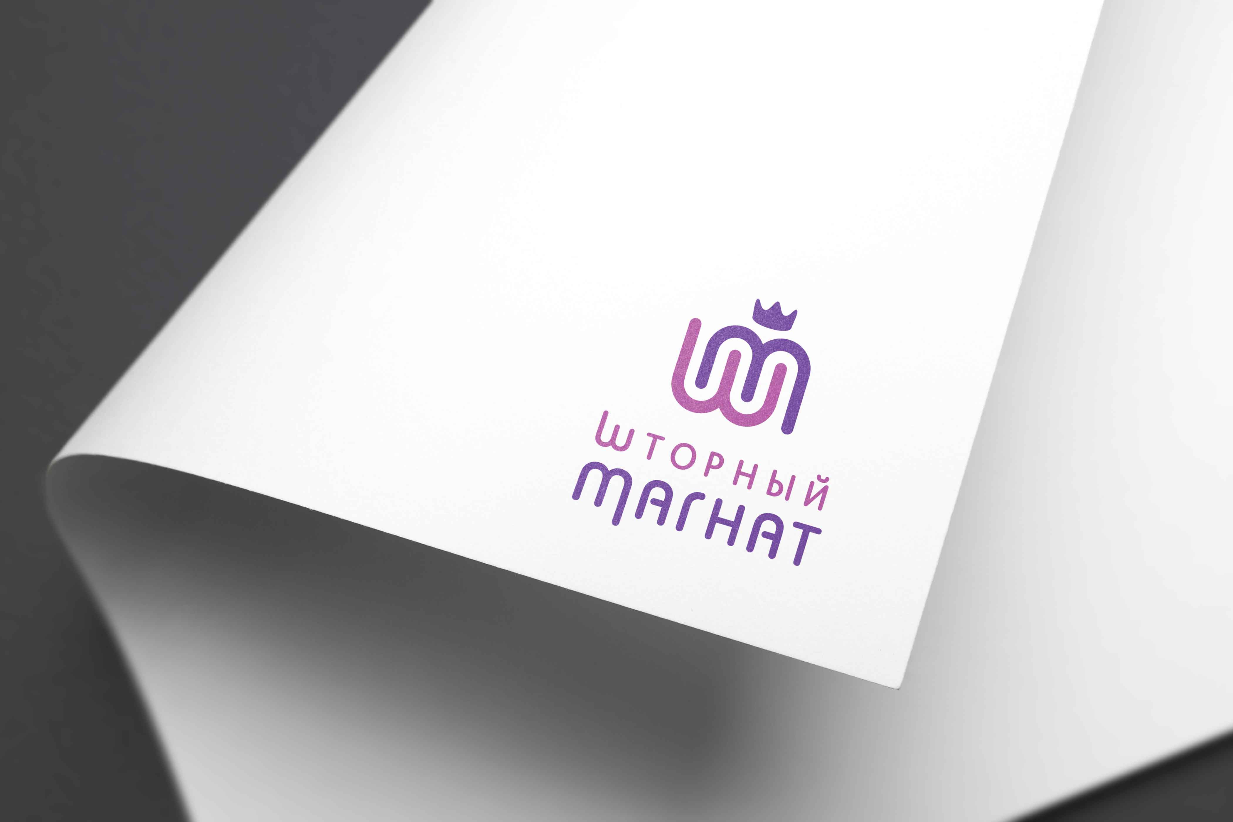 Логотип и фирменный стиль для магазина тканей. фото f_6385cddbc168e326.jpg