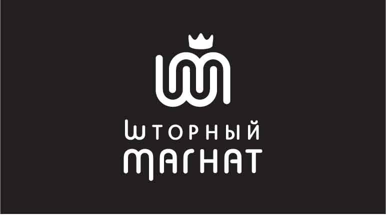 Логотип и фирменный стиль для магазина тканей. фото f_9085cddbca7b8083.jpg