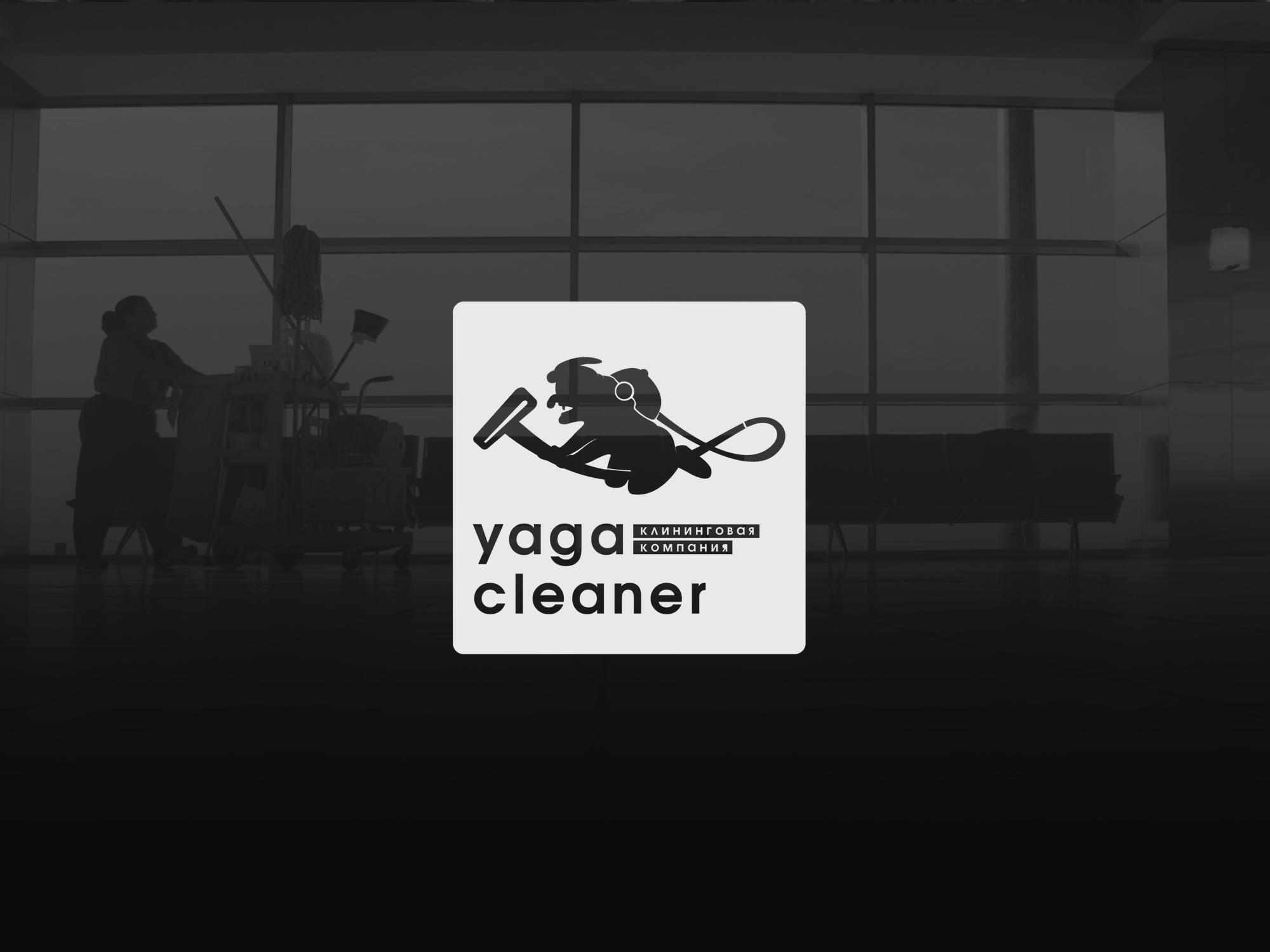 "Логотип для продюсерского центра ""Обнажённый бизнес"" фото f_3795b9be0679ba96.png"