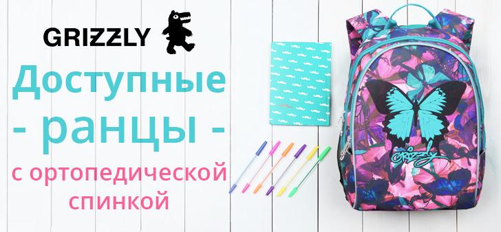 Баннеры для магазина детской одежды kiddyday.ru