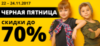 GIF-баннеры для kiddyday.ru в 3 ресайзах