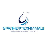 Уралнефтехиммаш