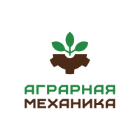 АГРАРНАЯ МЕХАНИКА