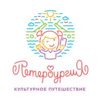 Петербургия. Нейминг и логотип