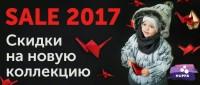 Статичные баннеры для магазина детской одежды kiddyday.ru