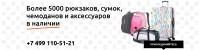 Баннер группы вКонтакте для интернет-магазина rewell