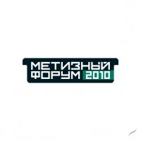 Метизный Форум