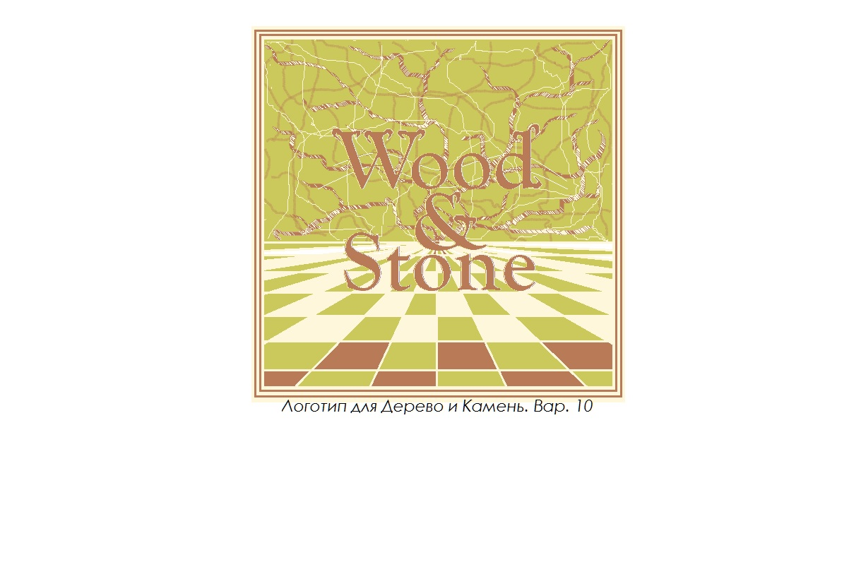 Логотип и Фирменный стиль фото f_08654a9b8a4e3491.jpg