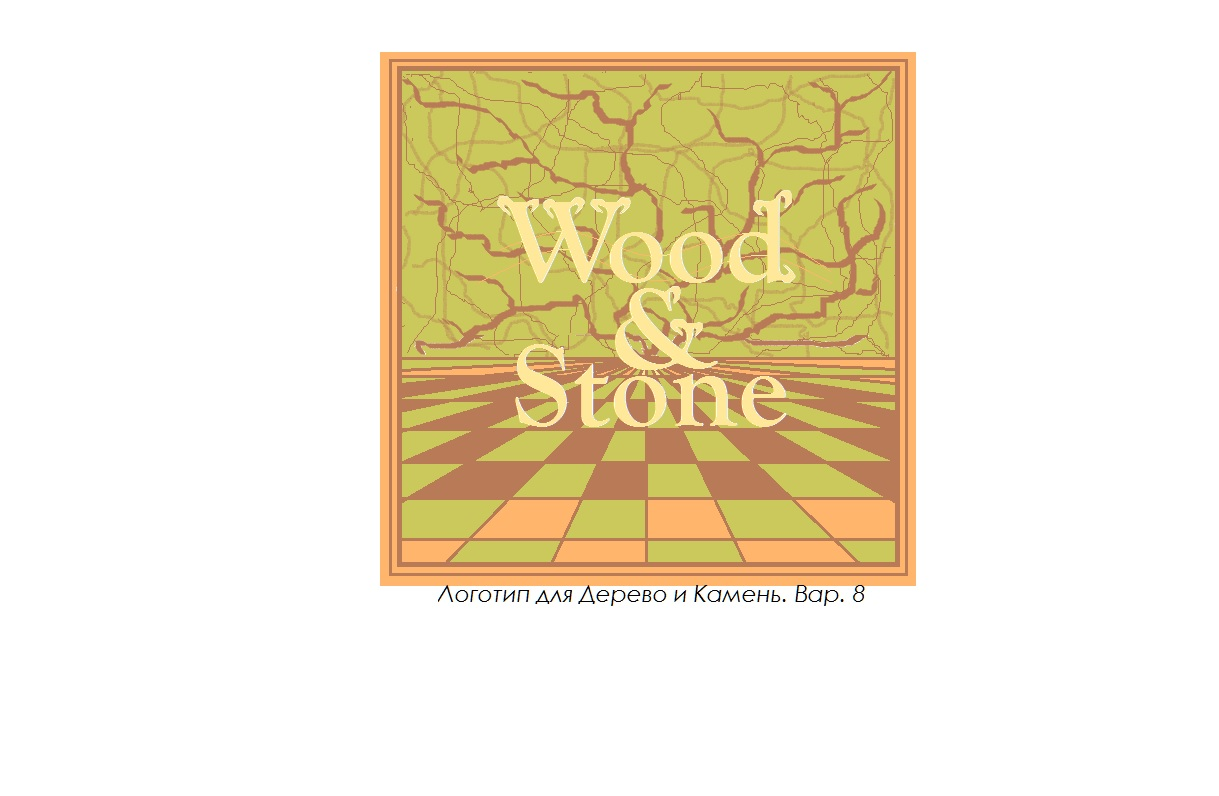 Логотип и Фирменный стиль фото f_23854a9b03d8035d.jpg