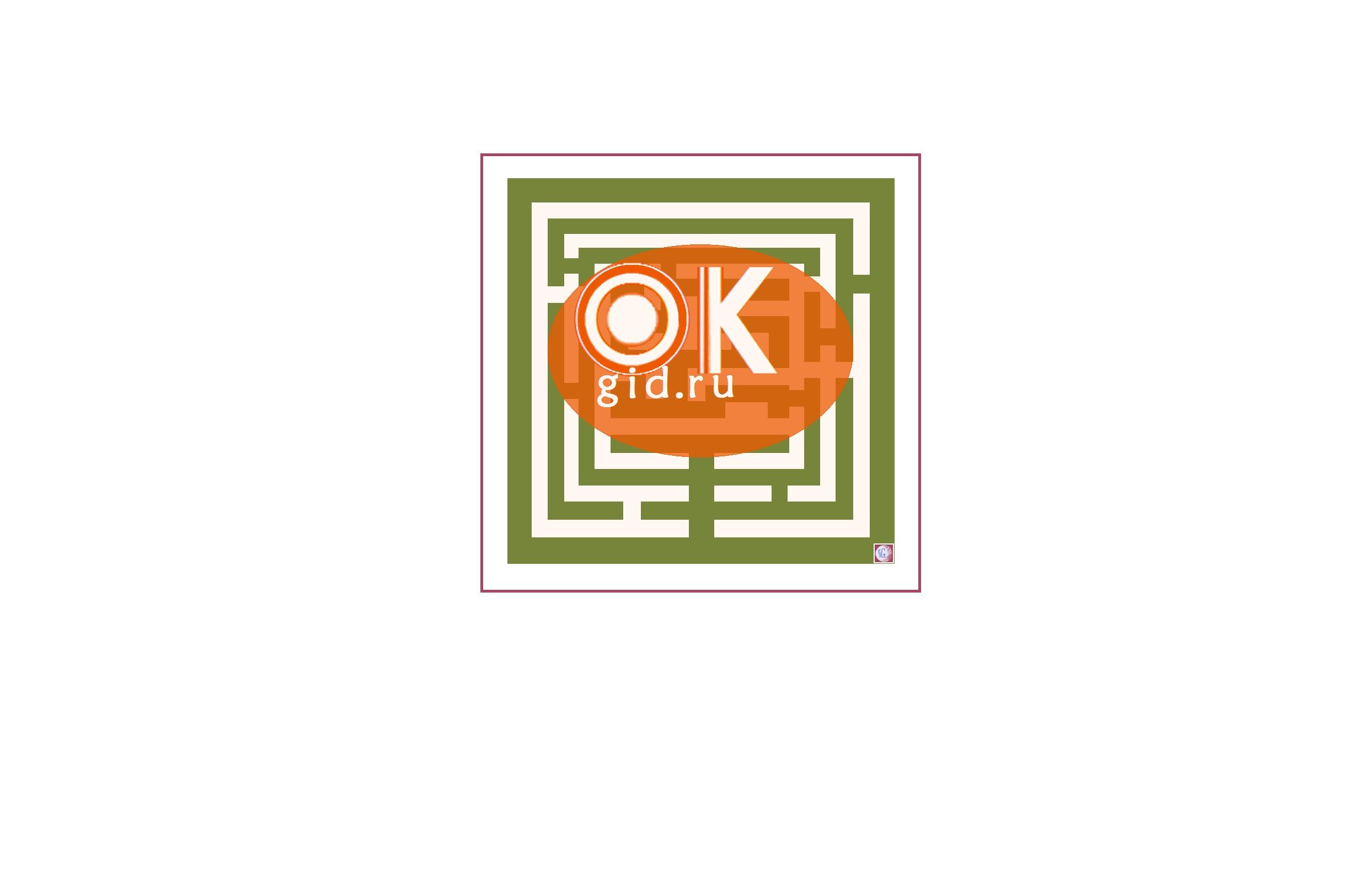 Логотип для сайта OKgid.ru фото f_38357c47d77a2ccf.jpg