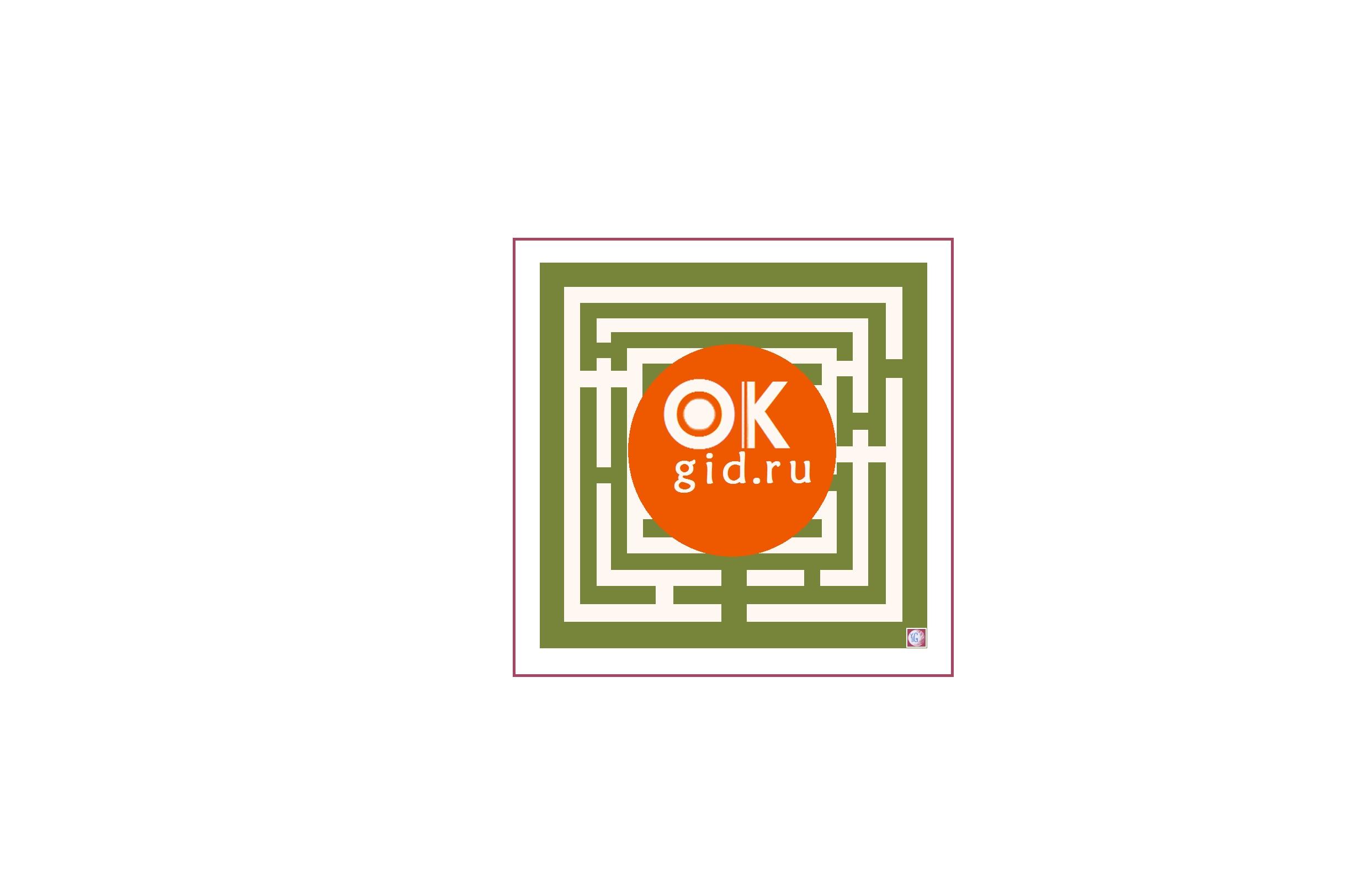 Логотип для сайта OKgid.ru фото f_64757c4a4d43c3da.jpg