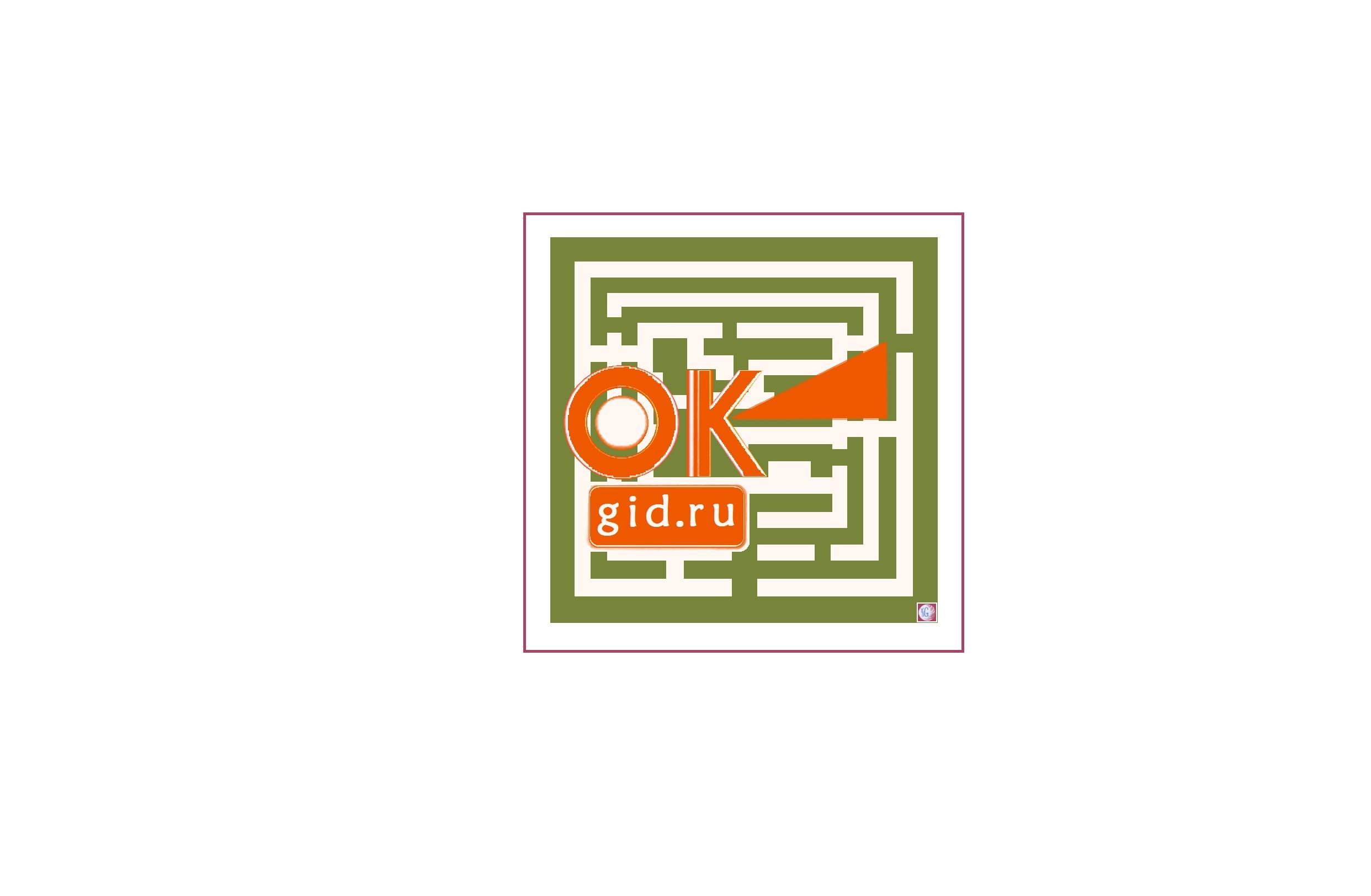 Логотип для сайта OKgid.ru фото f_82857c49b2c82cc4.jpg