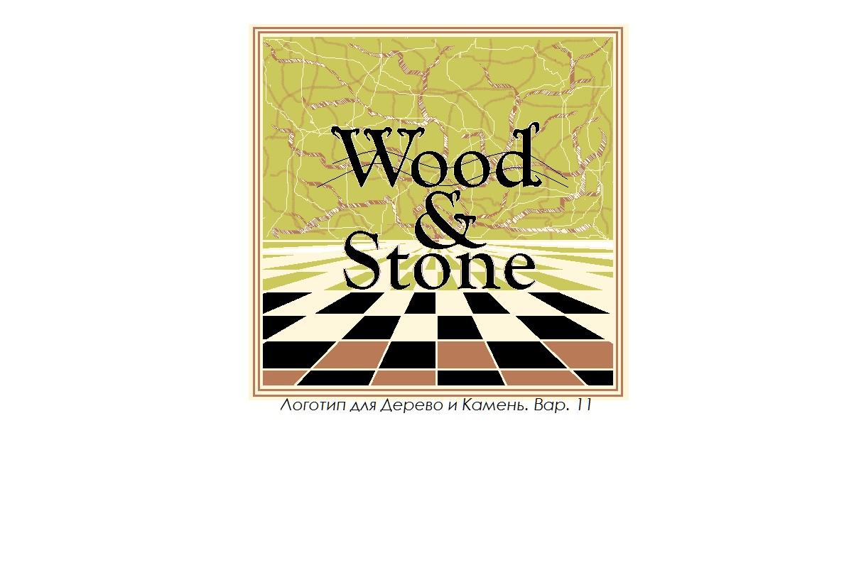 Логотип и Фирменный стиль фото f_87954a9be59a9397.jpg