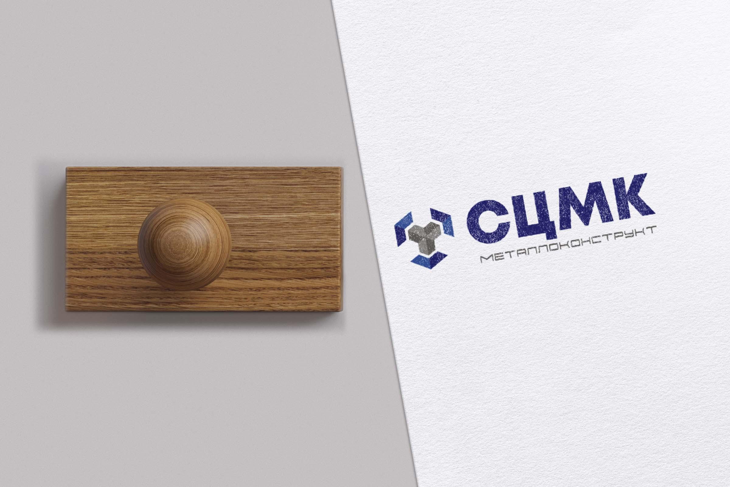 Разработка логотипа и фирменного стиля фото f_2005adb8d71719e1.jpg