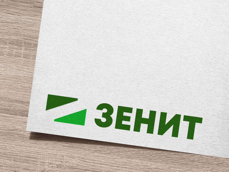 Разработка логотипа для Банка ЗЕНИТ фото f_2265b4c83d0b7148.jpg