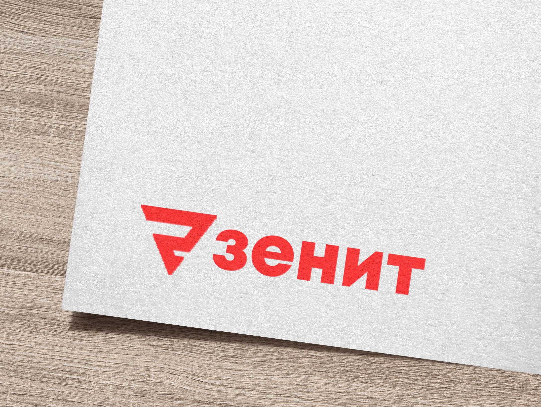 Разработка логотипа для Банка ЗЕНИТ фото f_4505b4c843615ba5.jpg