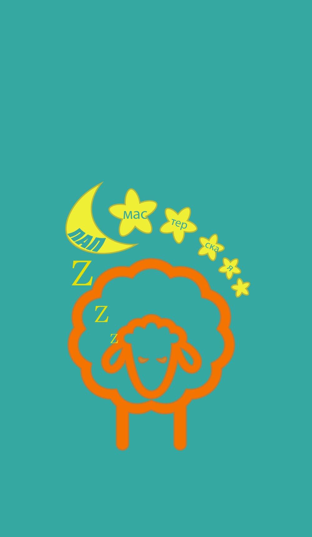 Разработка логотипа  фото f_7775aa6c13036394.jpg