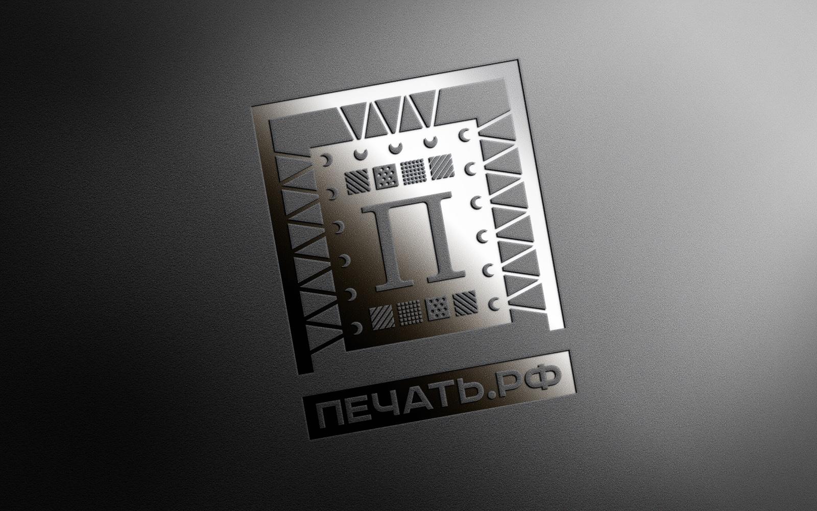 Логотип для веб-сервиса интерьерной печати и оперативной пол фото f_2775d29092b074c8.jpg